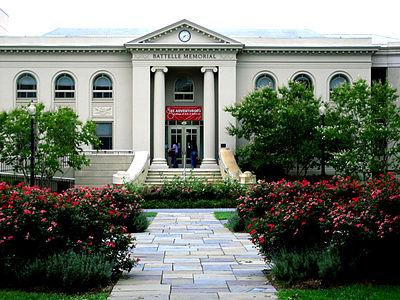 美国大学American University