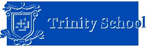 Trinity School三一学校-美国最牛的走读高中!
