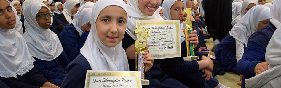阿尔-阿卡姆伊斯兰学校Al-arqam Islamic School