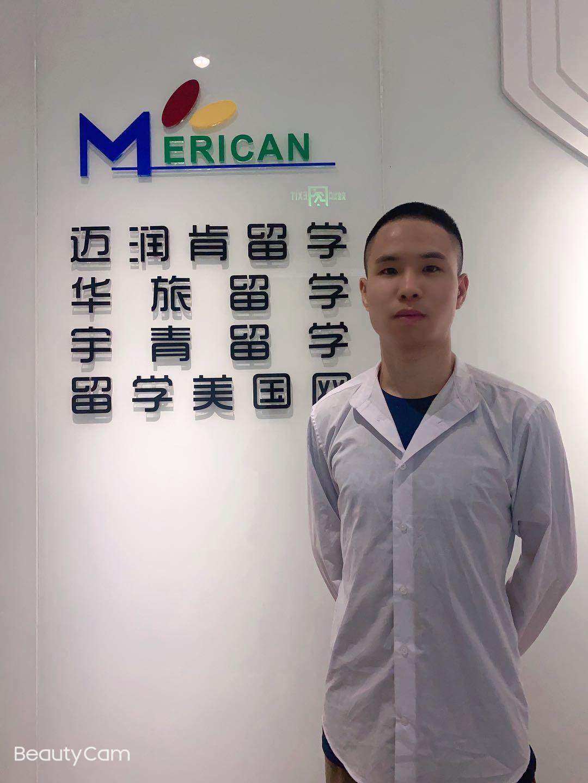 留学美国网留学顾问-李跃飞老师