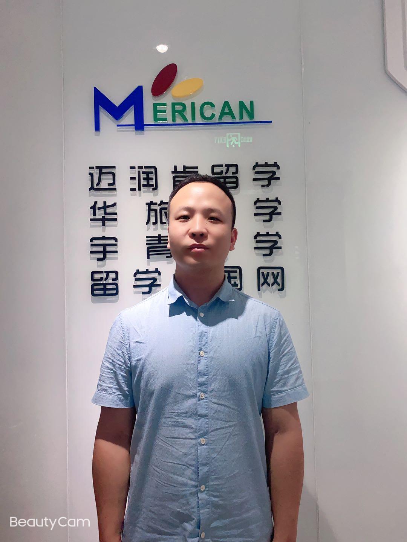 留学美国网网络推广—田老师