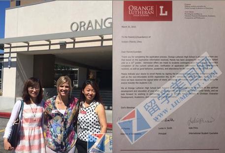 矶 圣地亚哥 高中权威申请 美国留学 美国高中留学 美国本科留学 美国图片