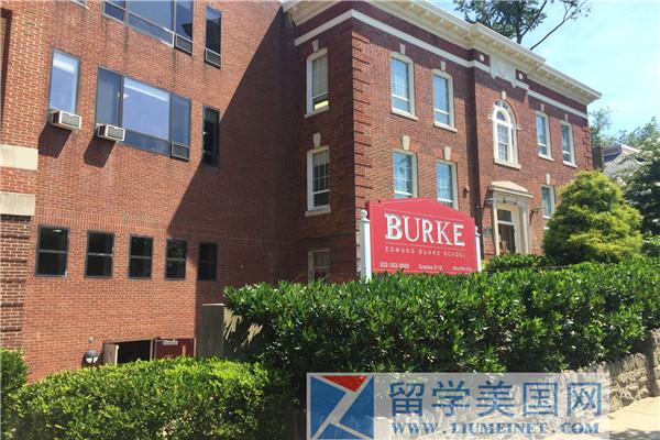 Edmund Burke School埃德蒙伯克学校怎么样
